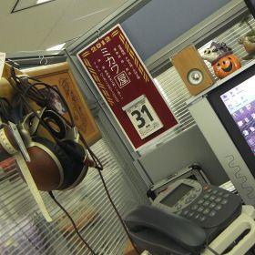 (temp) 2012.08.31 徒然