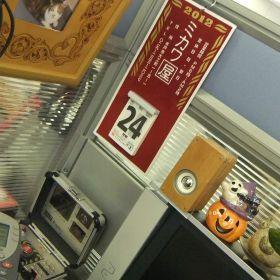 (temp) 2012.09.24 徒然