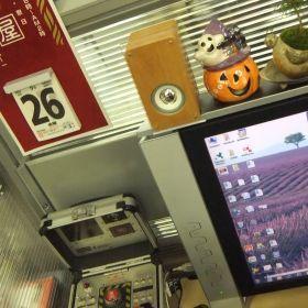 (temp) 2012.09.26 徒然