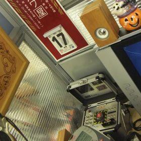 (temp) 2012.10.17 徒然