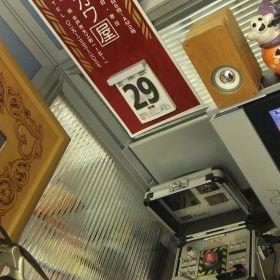 (temp) 2012.10.29 徒然