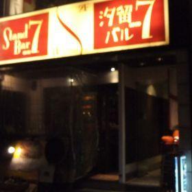 (temp) 汐留Bar7 2012.10.29