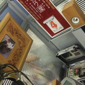 (temp) 2012.11.04 暦