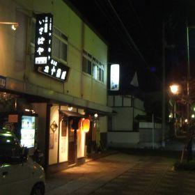 (temp) ふじ 2012.11.15