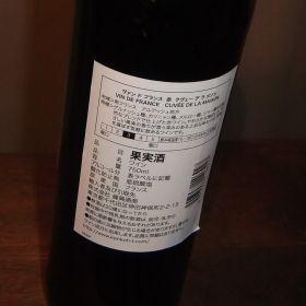 (temp) 2012.11.27 徒然