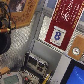 (temp) 2012.12.08 徒然