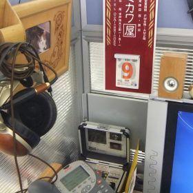 (temp) 2012.12.09 徒然