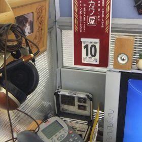 (temp) 2012.12.10 徒然