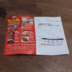(temp) 2012.12.24 徒然