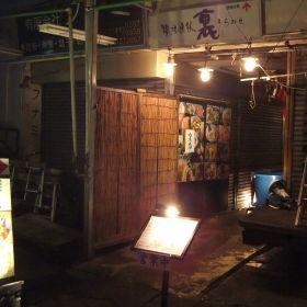 (temp) 2012.12.29 徒然