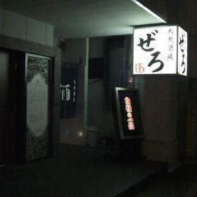 (temp) 2013.01.03 徒然