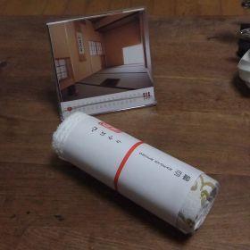 (temp) 山喜 2013.01.01