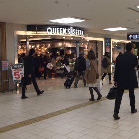 (temp) 2013.02.12 水戸-竹芝-横浜