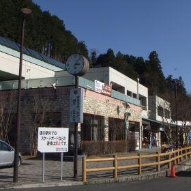 (temp) 道の駅 だいご 2013.03.21