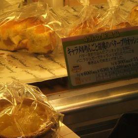 (temp) 神戸屋Kitchen 2013.04.01
