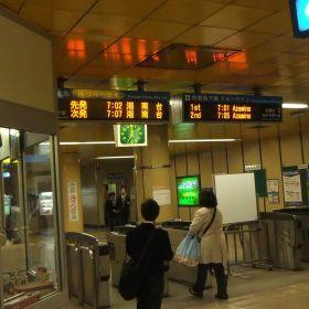 (temp) 2013.04.17 01.横浜-蒲田