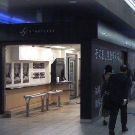 (temp) 2013.04.17 02.羽田空港