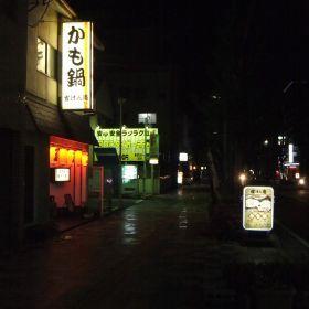 (temp) 雀けん亭 20013.04.25