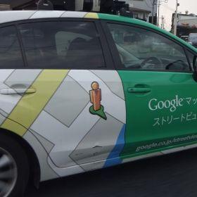 (temp) Google Streetview car