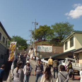 (temp) かまぐれの丘 @ 益子 陶器市 2013.04.28