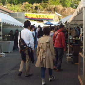 (temp) 16.PEACE SPACE @ 益子 陶器市 2013.04.28