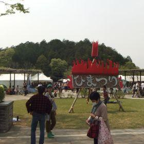 (temp) 笠間の陶炎祭 2013.04.29