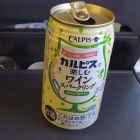 (temp) かわいいお酒