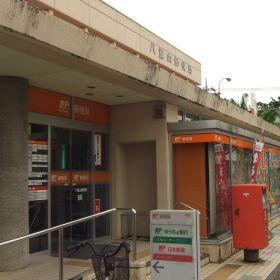 (temp) 2013.05.04 06.ATM難民 @ 石垣島