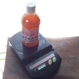 (temp) 石垣島養蜂