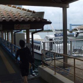 (temp) 2013.05.04 11.石垣島離島terminal-Southern Queen号-竹富島