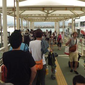 !2013.05.06 05.Southern Eagle 竹富島-石垣島 run by 八重島観光ferry