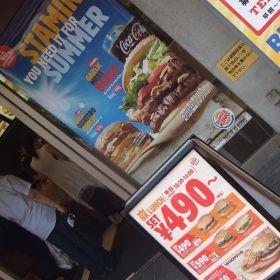 !Garlic Meat Beast @ Burger King 2014.07