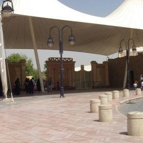 Riyadh - الرياض