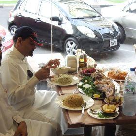 UAE - الإمارات